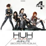 포미닛-Hit Your Heart
