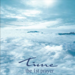 TIME 1집 'the 1st prayer'