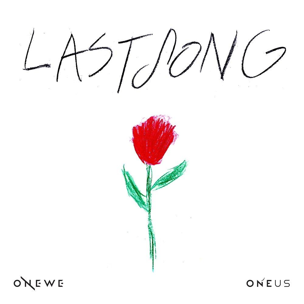 2018-LAST SONG.jpg